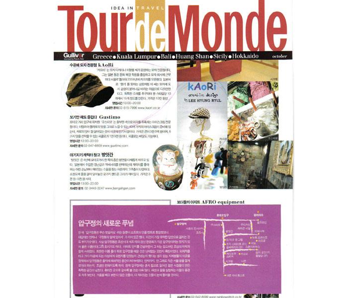 24-TourDeMonde2006