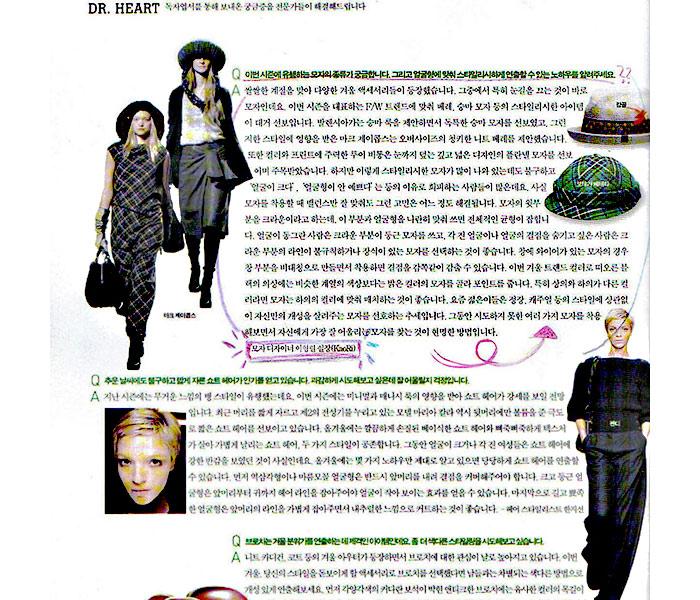 25-StyleH2006