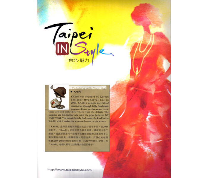 45-TaipeiINstyle