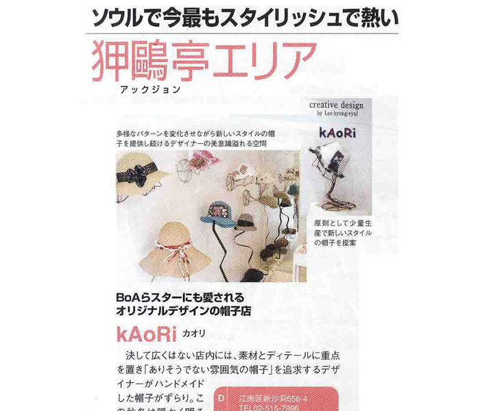 9-JapanMousse